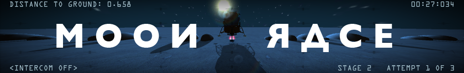 Moon Race Header Image